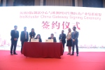 BioFM Executive Board members and bioXclusters plus partners sign the China Gateway
